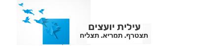 elite-logo-4